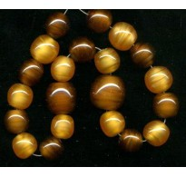 VINTAGE CHOCOLATE & CARAMEL SATIN GLASS